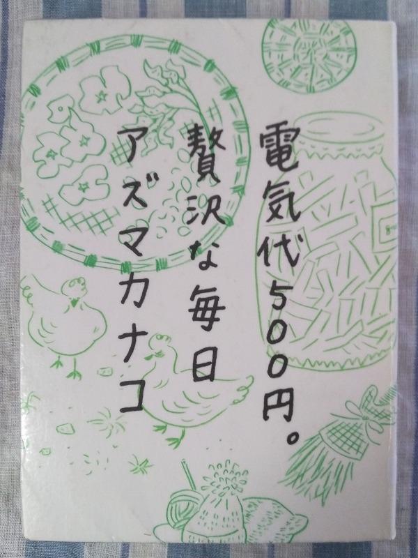 f:id:sayuta:20190919092158j:plain