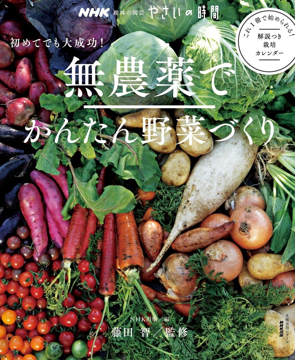 f:id:sayuta:20210421151407j:plain
