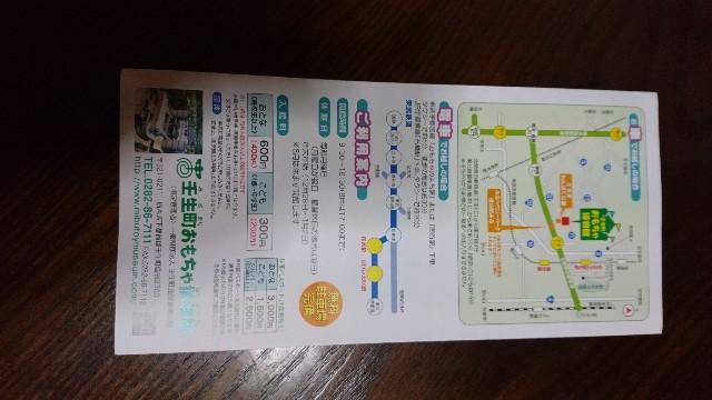 f:id:sayutan14:20180503202425j:plain