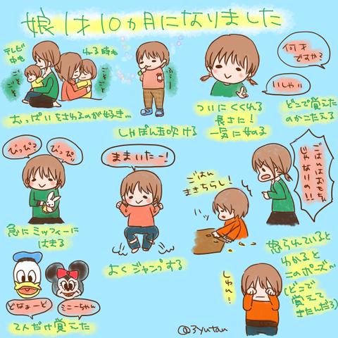 musume10
