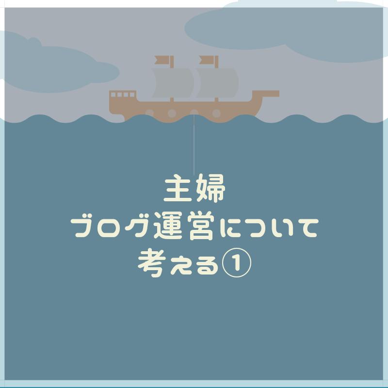 f:id:sayutan14:20180728165502p:plain