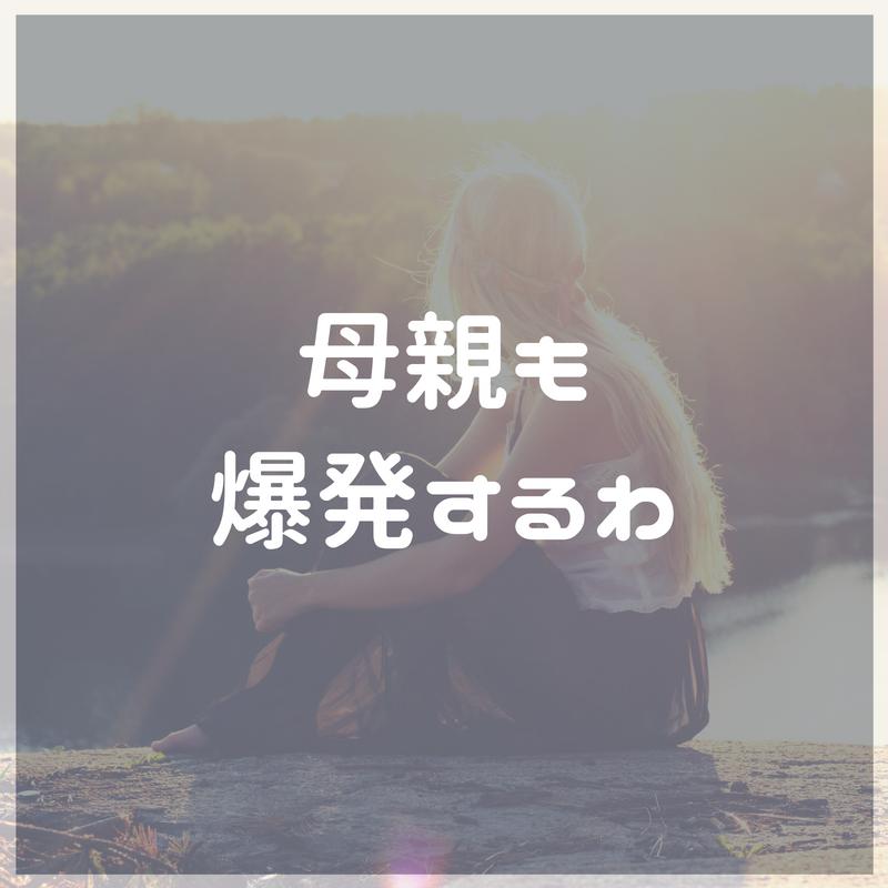 f:id:sayutan14:20180728170409p:plain