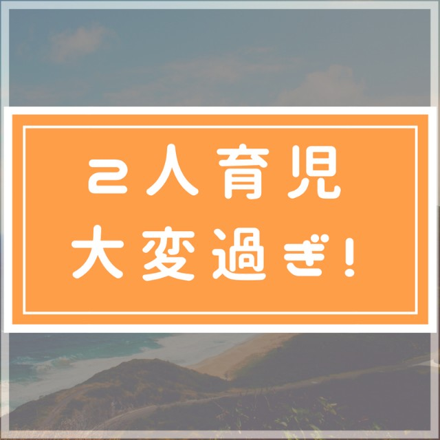 f:id:sayutan14:20180728171126j:plain
