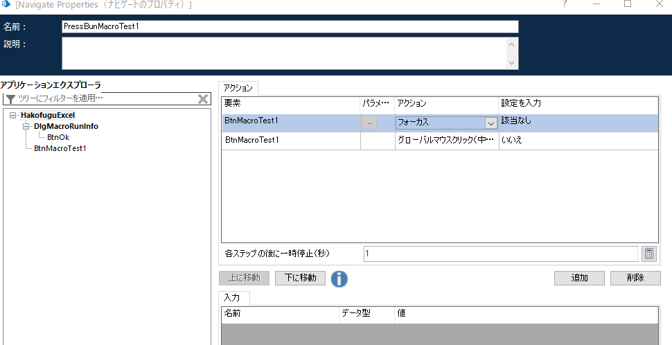 f:id:sazanamifugu:20191117180451p:plain