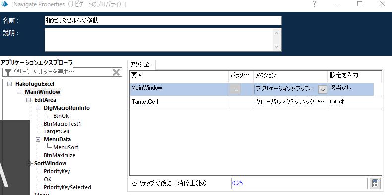 f:id:sazanamifugu:20191124234758p:plain