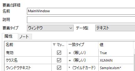 f:id:sazanamifugu:20191126221931p:plain
