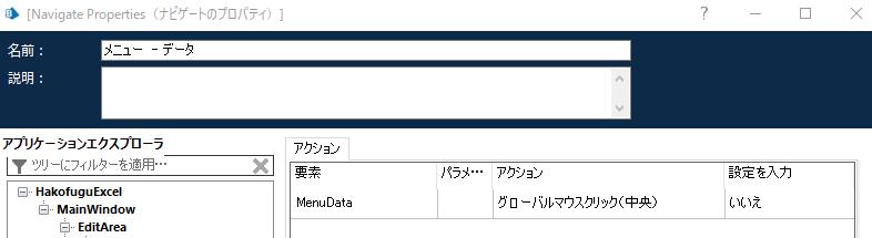 f:id:sazanamifugu:20191126225748p:plain