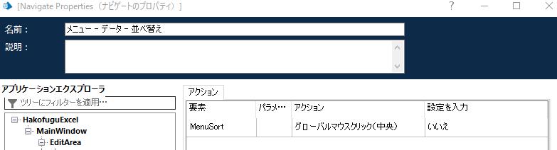 f:id:sazanamifugu:20191126225812p:plain