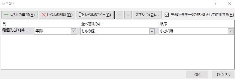 f:id:sazanamifugu:20191126225850p:plain