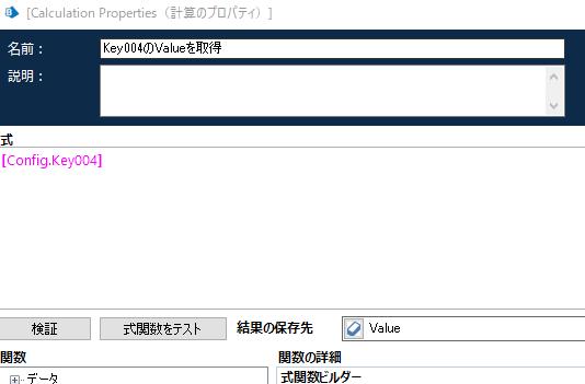 f:id:sazanamifugu:20191208235300p:plain