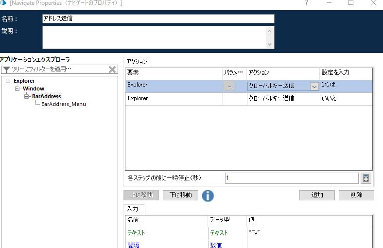 f:id:sazanamifugu:20191210224320p:plain