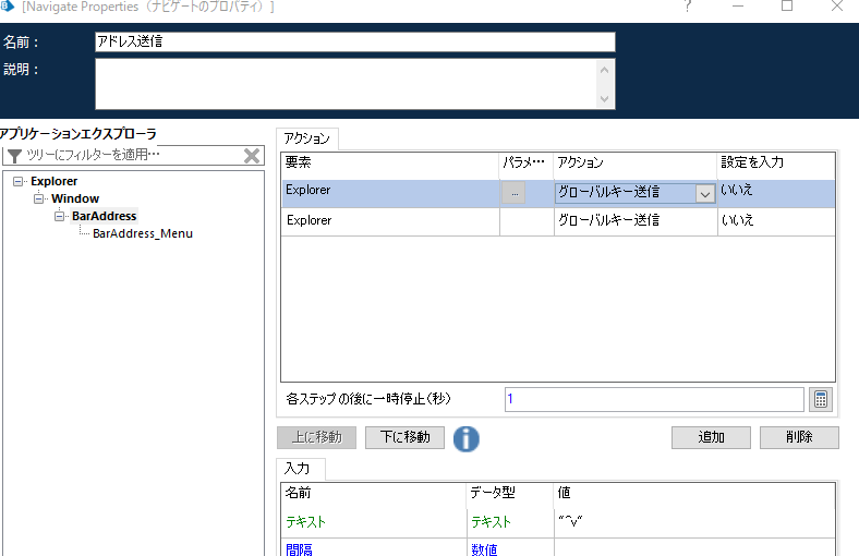 f:id:sazanamifugu:20191210224335p:plain
