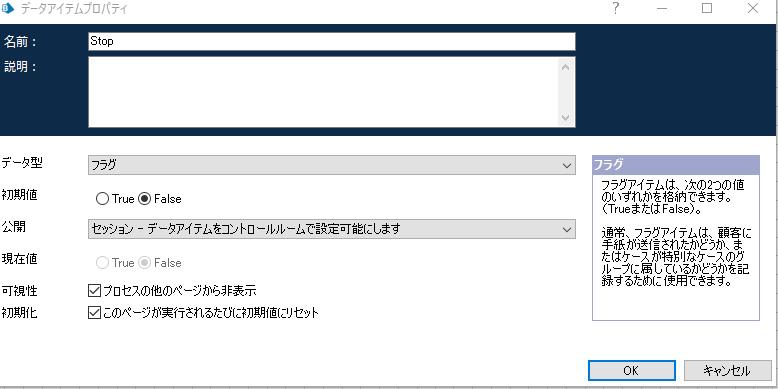 f:id:sazanamifugu:20200122201600p:plain