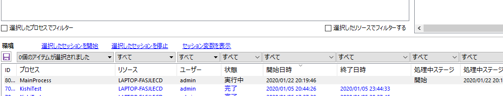 f:id:sazanamifugu:20200122202053p:plain