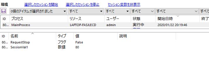 f:id:sazanamifugu:20200122202401p:plain
