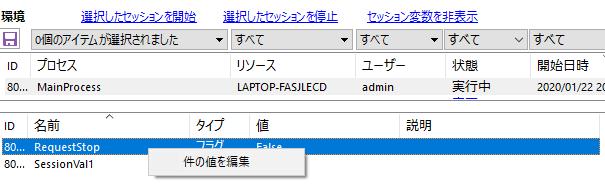 f:id:sazanamifugu:20200122202544p:plain