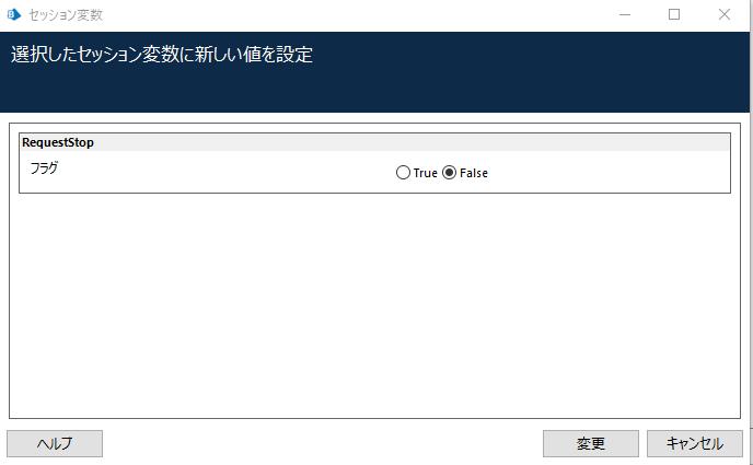 f:id:sazanamifugu:20200122202751p:plain