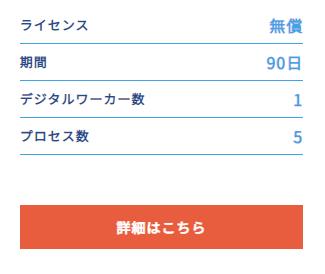 f:id:sazanamifugu:20200308223444p:plain