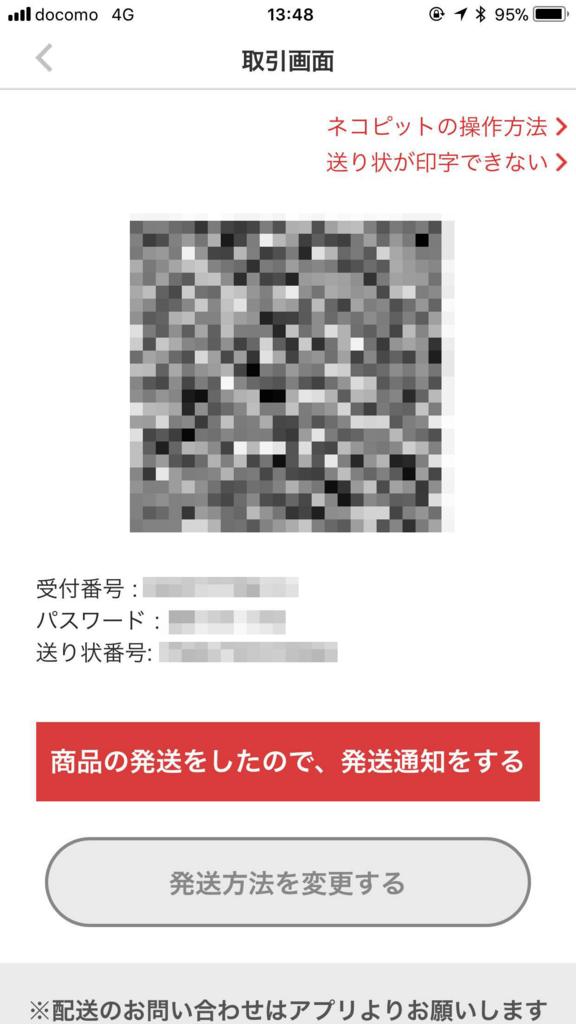 f:id:sazapin:20180505193524j:plain