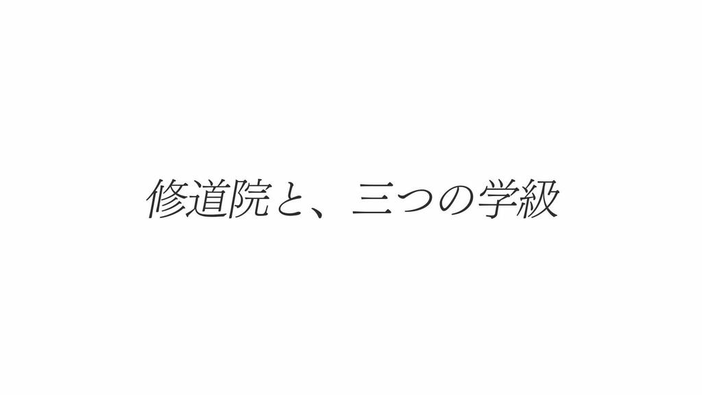 f:id:sazapin:20190215003606j:plain