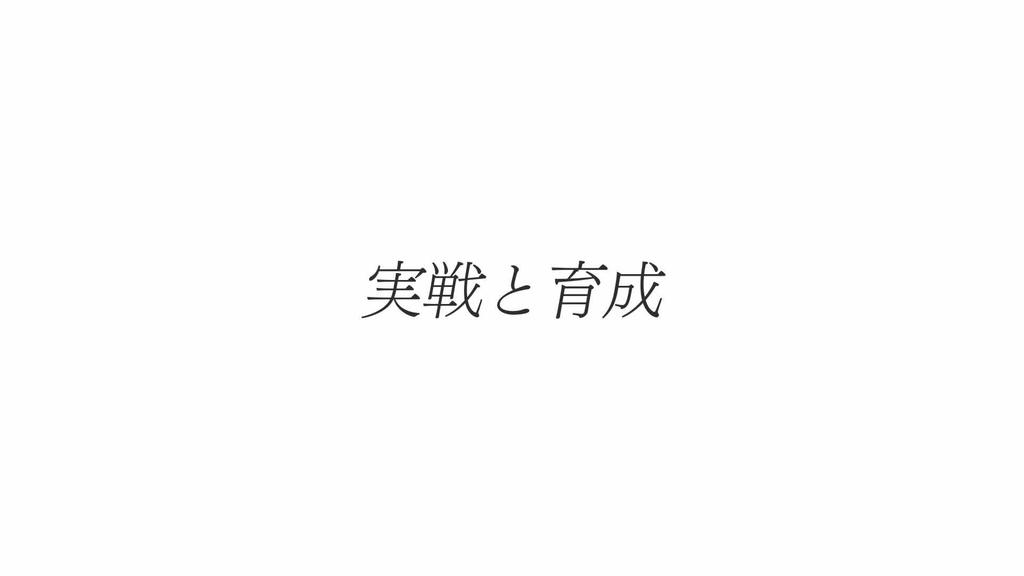 f:id:sazapin:20190215003634j:plain