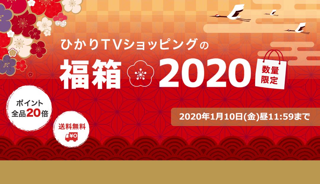 f:id:sazapin:20200102023843p:plain