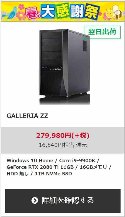 f:id:sazapin:20200426164051j:plain
