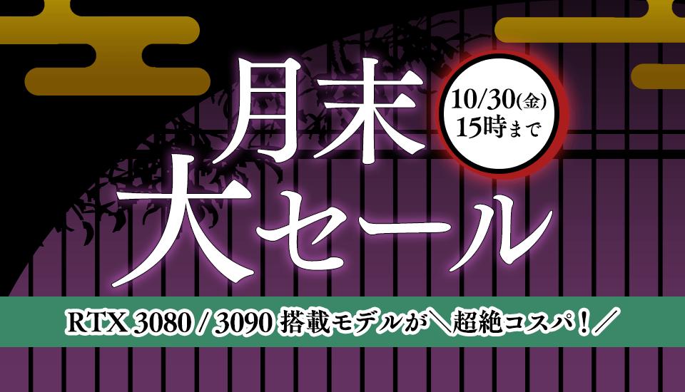 f:id:sazapin:20201028003810p:plain