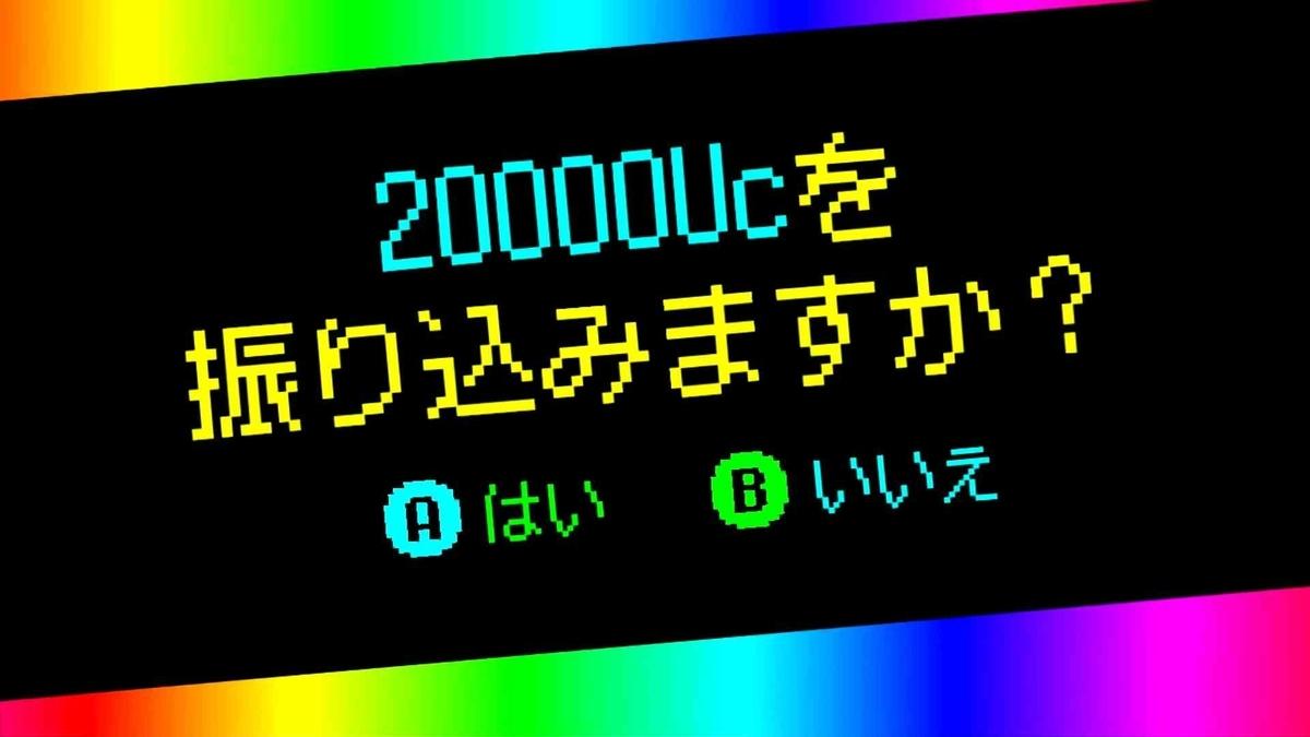 f:id:sazapin:20210220184538j:plain