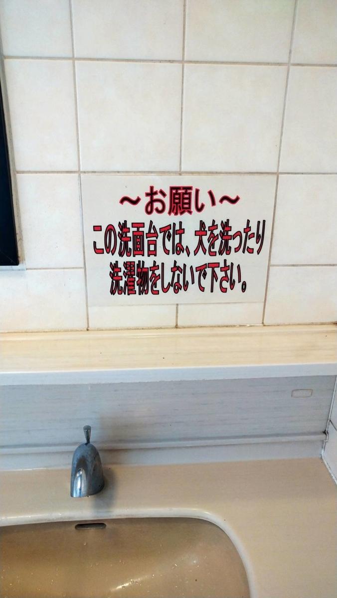 f:id:sb_natsumi:20200628020109j:plain
