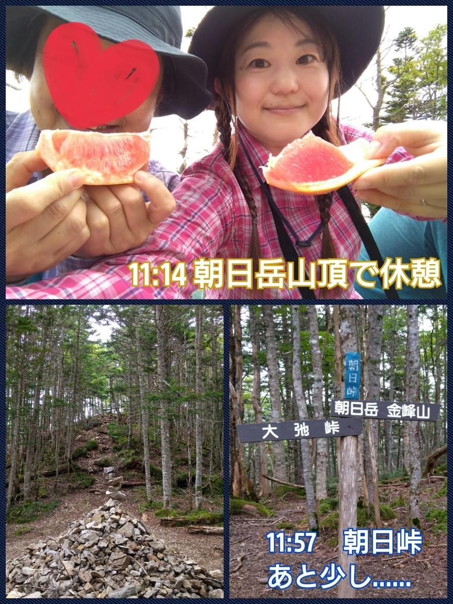f:id:sb_natsumi:20201231005810j:plain