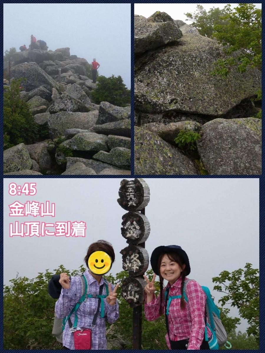 f:id:sb_natsumi:20201231005829j:plain