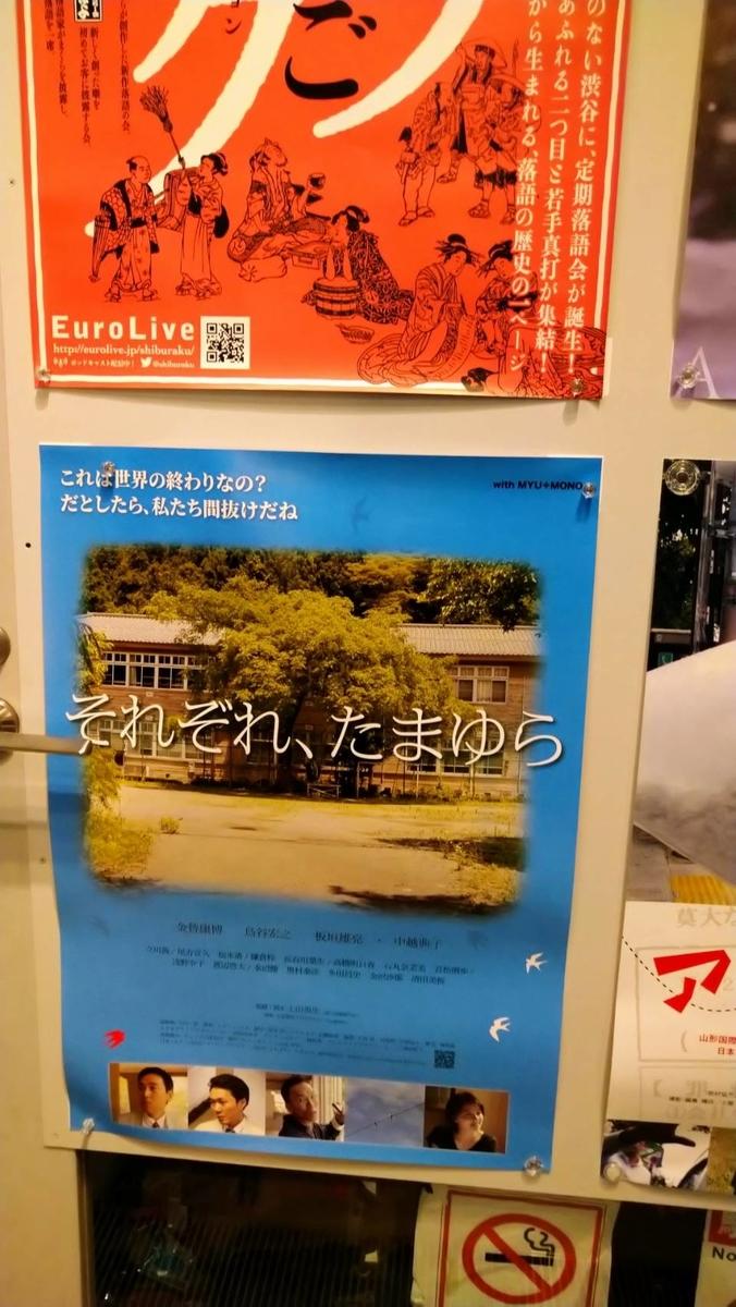 f:id:sb_natsumi:20210113234556j:plain