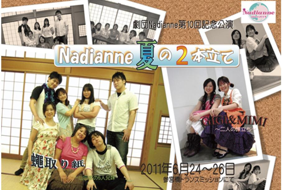 f:id:sb_natsumi:20210616232318p:plain