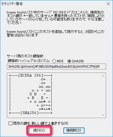 f:id:sbc-web:20170528235430p:plain