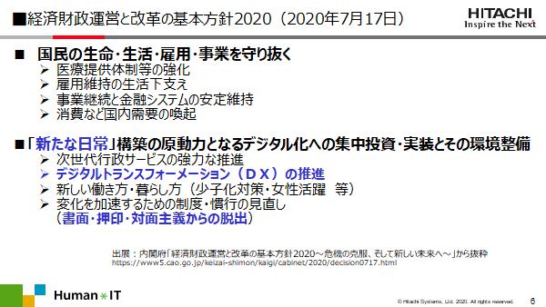 f:id:sbc_abm:20200923144742p:plain