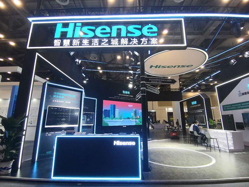 スマートシティソリューションに力を入れる海信(Hisense、ハイセンス)