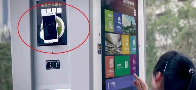 充電できる屋外情報端末(環球網より)