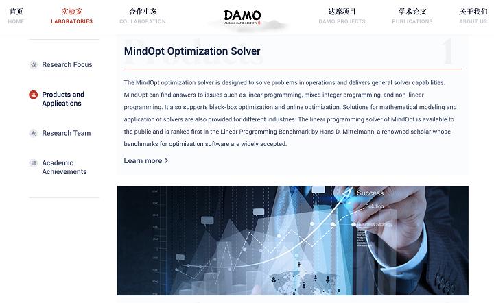 MindOpt(damo.alibaba.com)