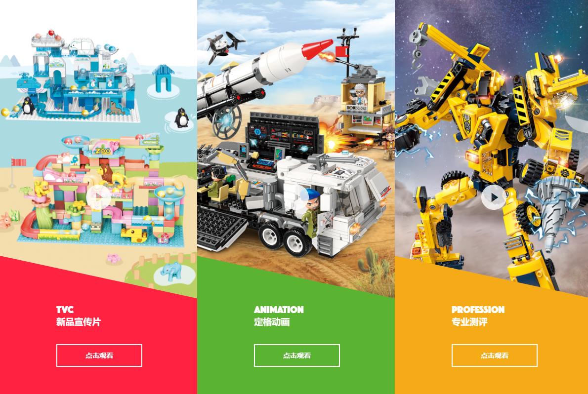 啓蒙玩具の商品ラインアップ