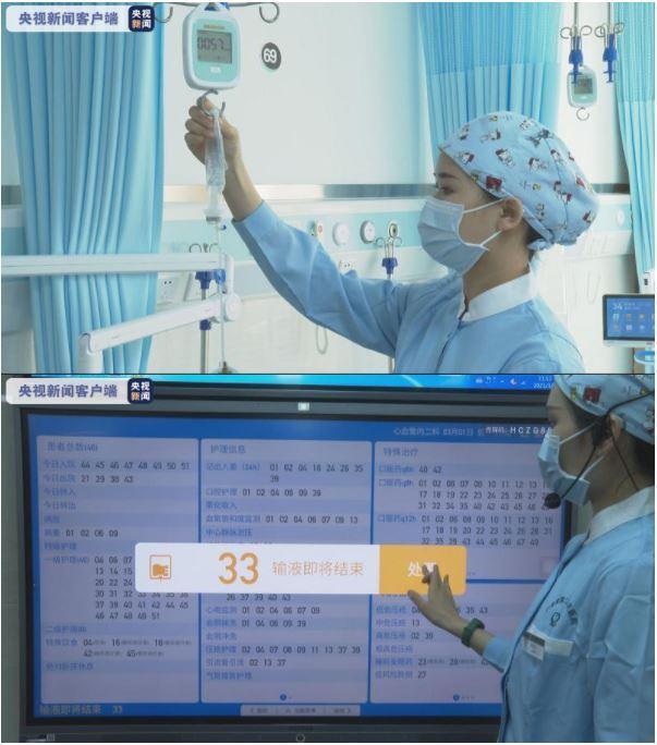 スマート機器を使いこなす看護師(出典:央視新聞)