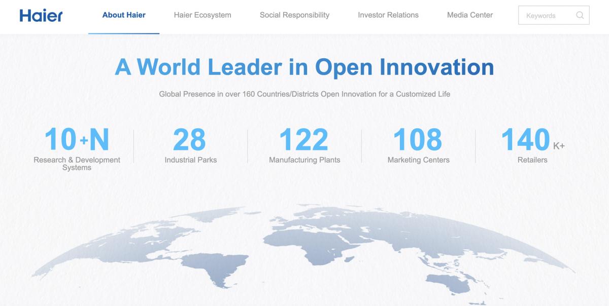 ハイアール社のグローバルネットワーク