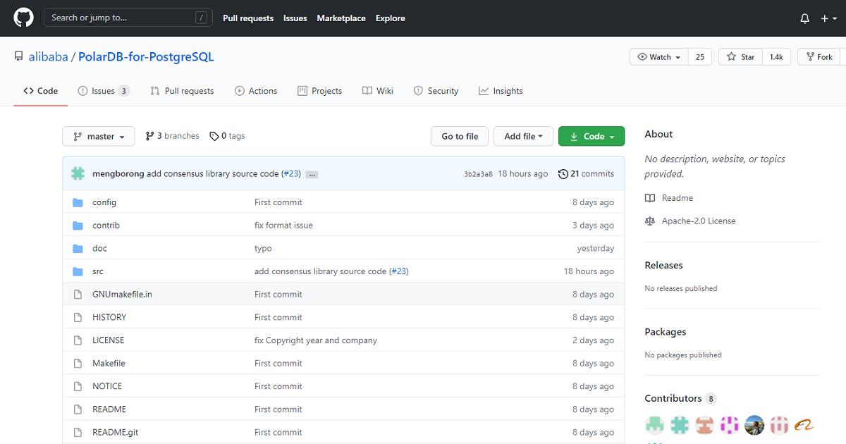 Githubに公開されたPolarDB for PostgreSQL