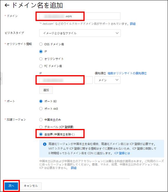 f:id:sbc_akahane:20210201183751p:plain