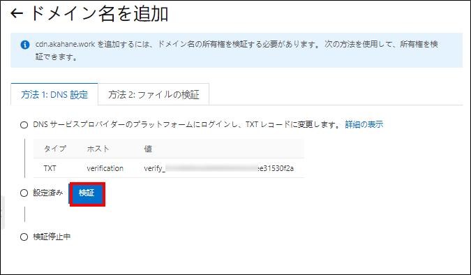 f:id:sbc_akahane:20210202174423p:plain