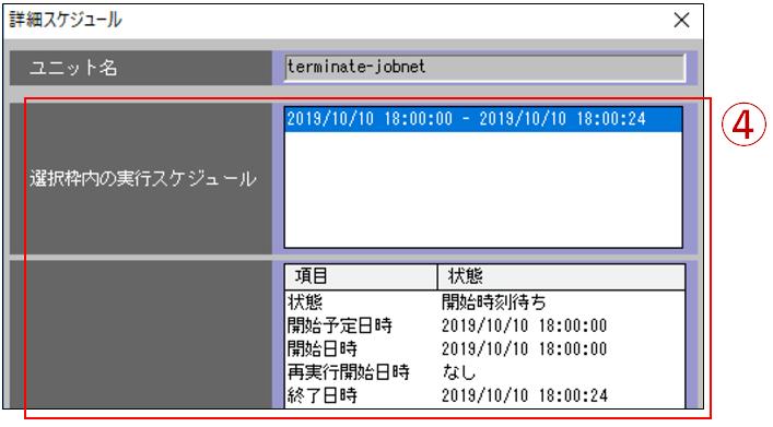 f:id:sbc_ali99:20191023160650p:plain