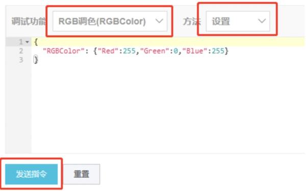 f:id:sbc_fengqi:20200331161605p:plain
