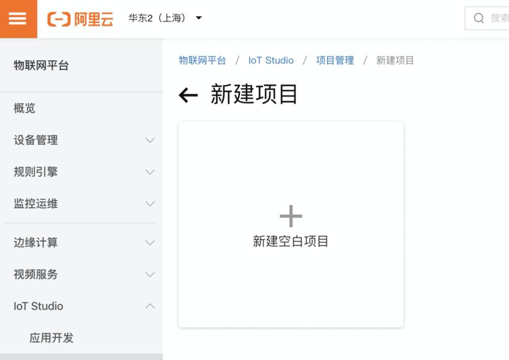 f:id:sbc_fengqi:20200331170608p:plain