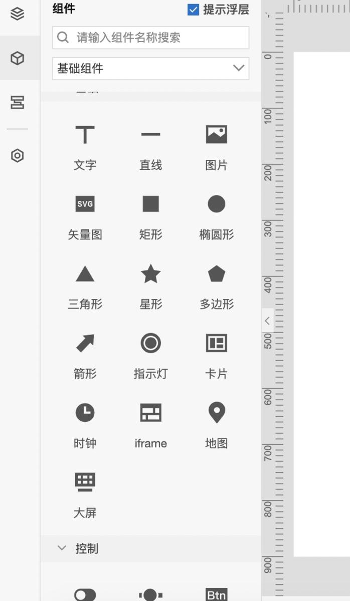 f:id:sbc_fengqi:20200331220851p:plain
