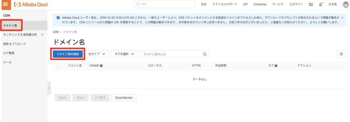 f:id:sbc_fukuda:20200204192742p:plain